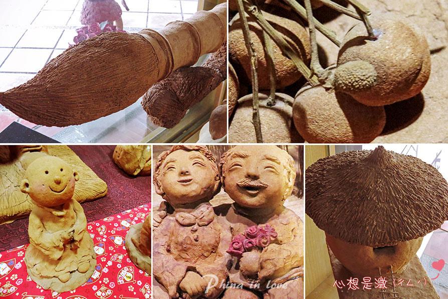 17香藝文化村A015 拷貝.jpg