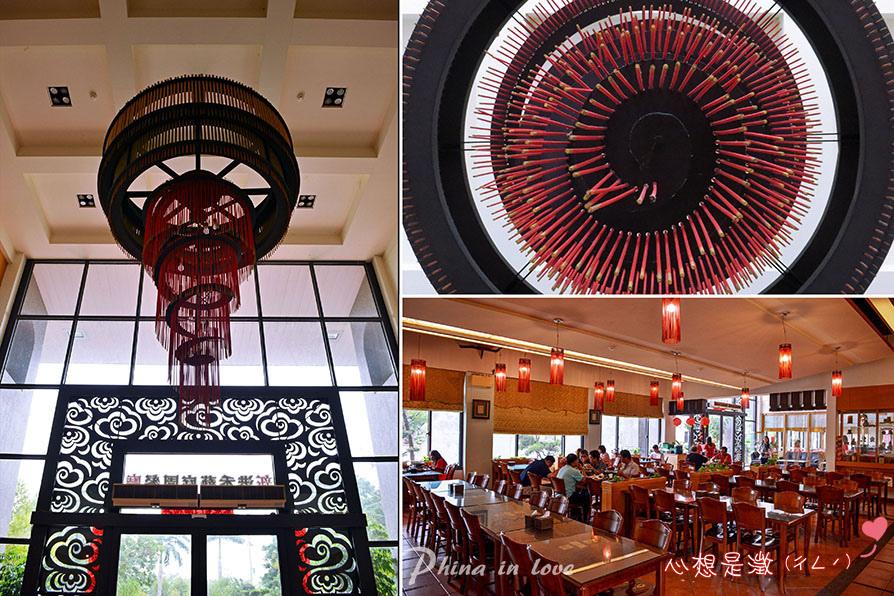 18香藝庭園餐廳A004 拷貝.jpg