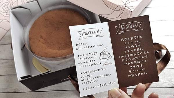 栗卡朵經典巧克力蛋糕005.jpg