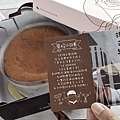 栗卡朵經典巧克力蛋糕004.jpg
