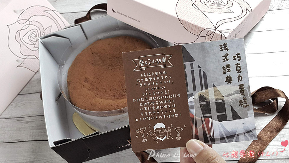 栗卡朵經典巧克力蛋糕004 拷貝.jpg