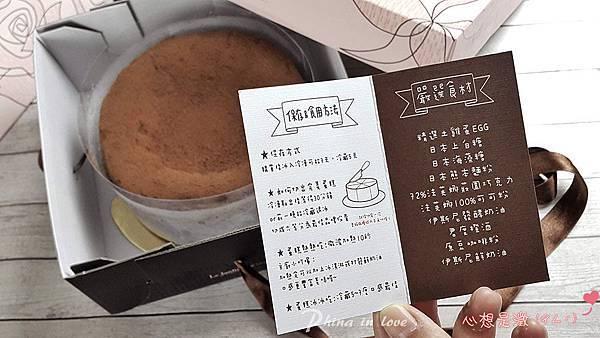栗卡朵經典巧克力蛋糕005 拷貝.jpg