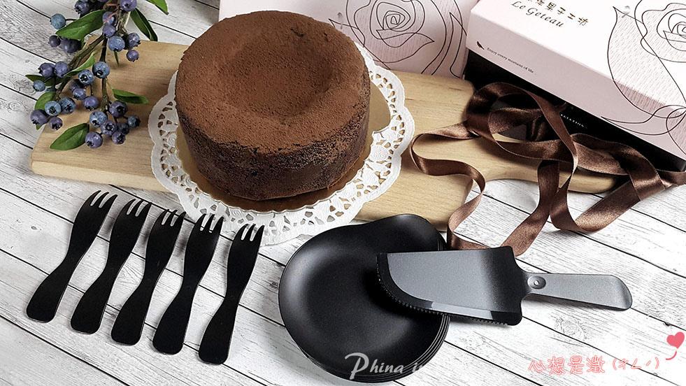 栗卡朵經典巧克力蛋糕016 拷貝.jpg