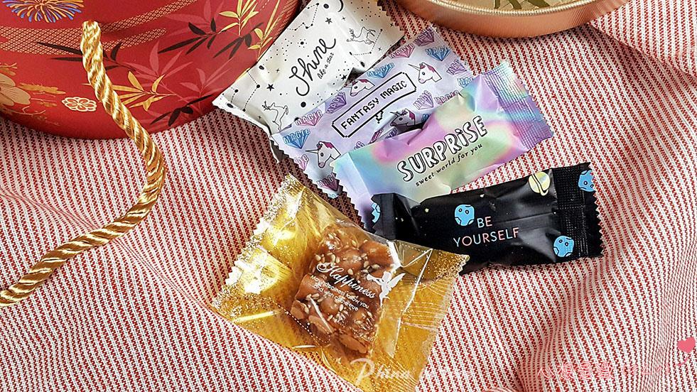 年節禮盒-豐餘綜合手工糖圓滿提盒002 拷貝.jpg