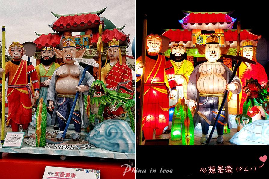 20190315屏東燈會在台南044 拷貝.jpg