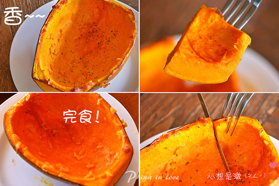 20190425小馬貝拉美食料理0008-1 拷貝.jpg