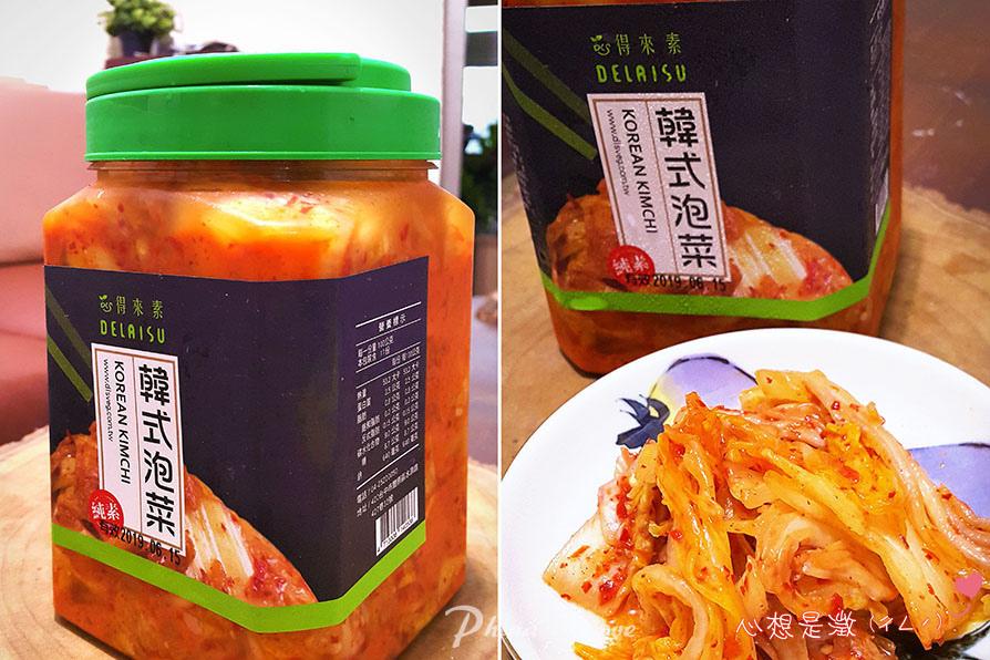 得來素韓式泡菜0002-1 拷貝.jpg