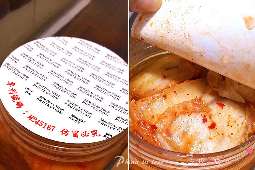 得來素韓式泡菜0003-1 拷貝.jpg