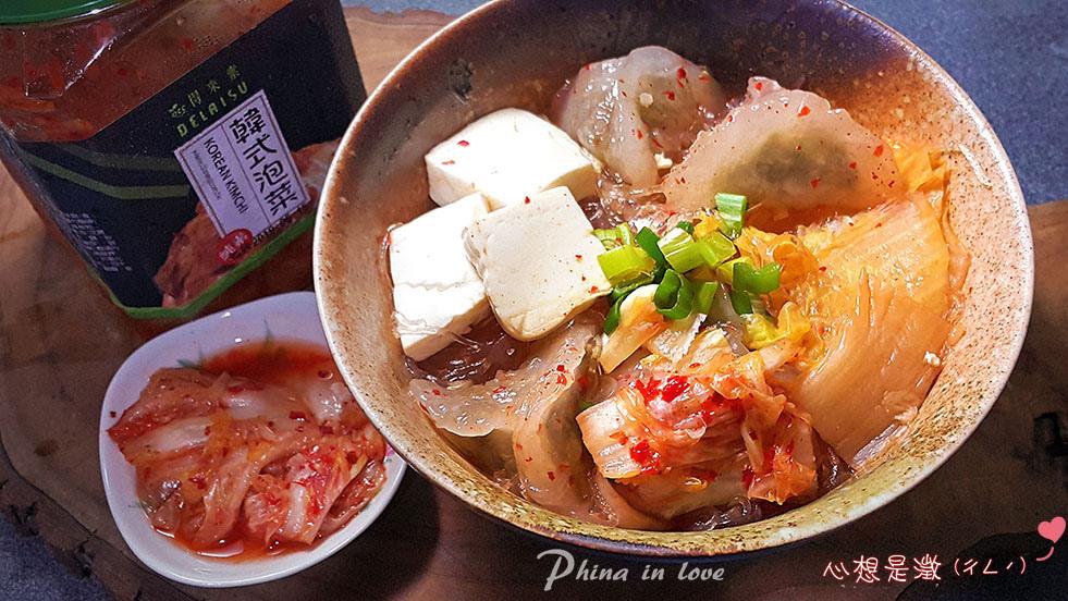 得來素韓式泡菜0010 拷貝.jpg