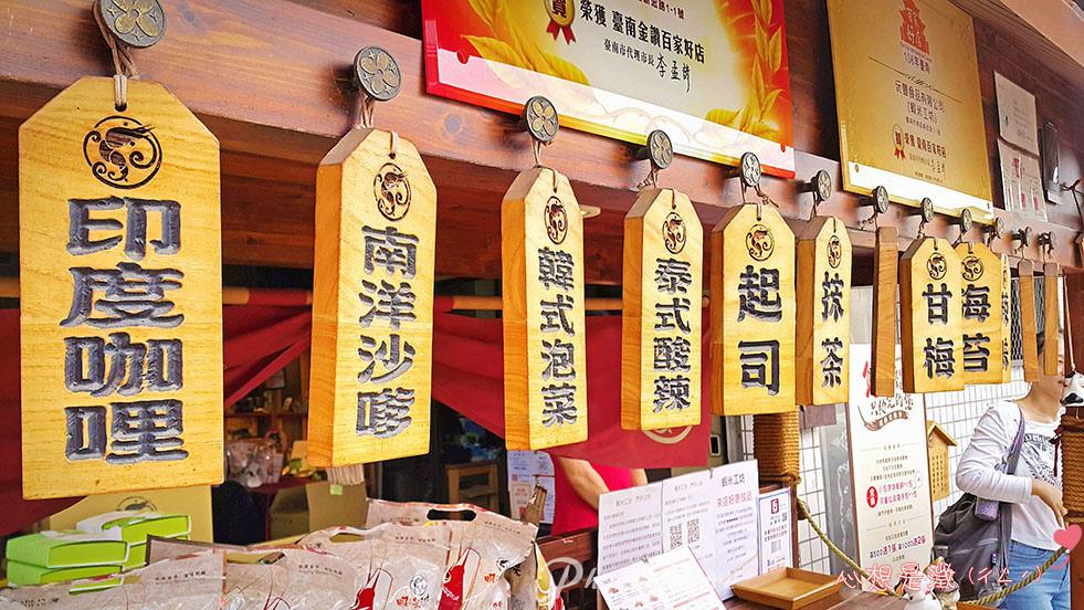 蝦米工坊蝦餅河童仙 菓愛心公益包0012.jpg