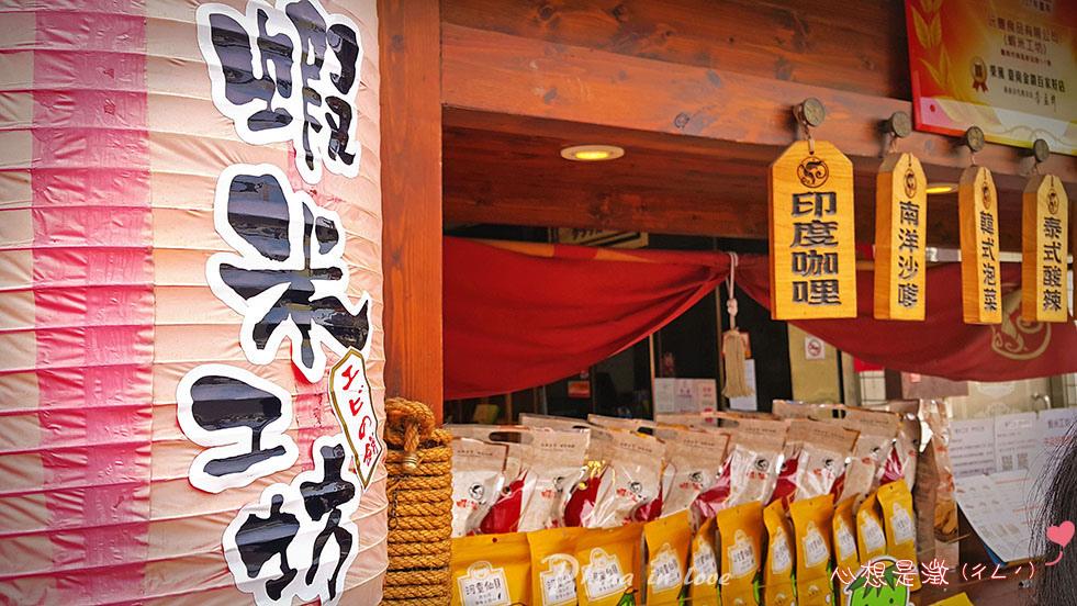 蝦米工坊蝦餅河童仙 菓愛心公益包0014.jpg