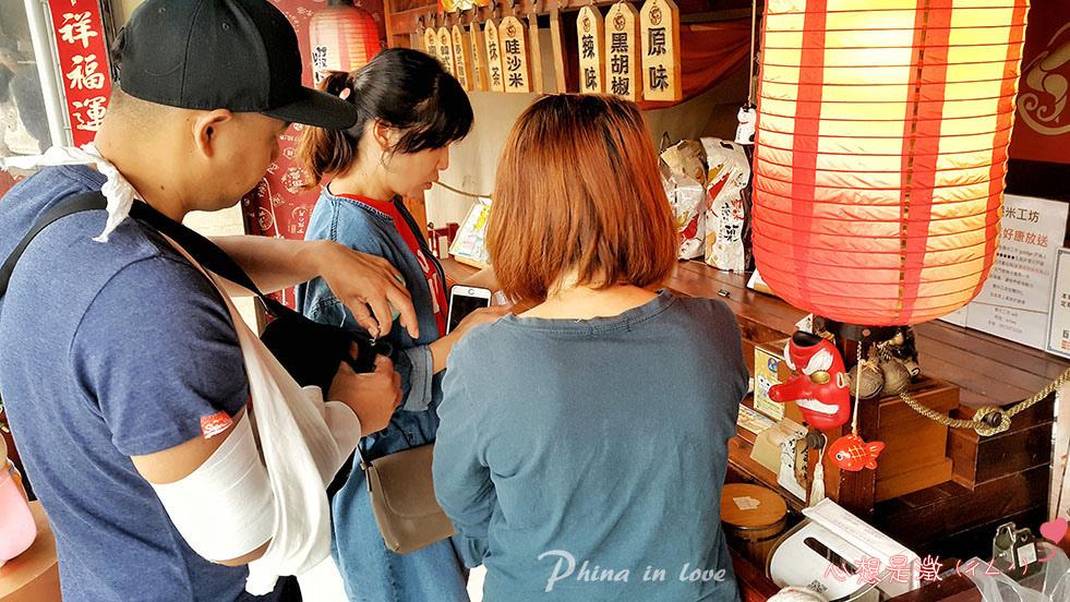 蝦米工坊蝦餅河童仙 菓愛心公益包0022.jpg