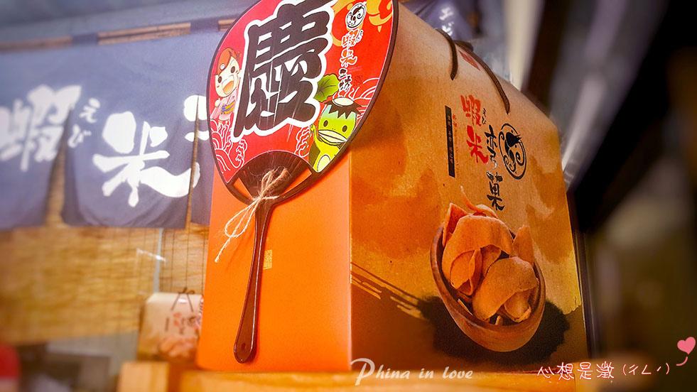 蝦米工坊蝦餅河童仙 菓愛心公益包0025.jpg