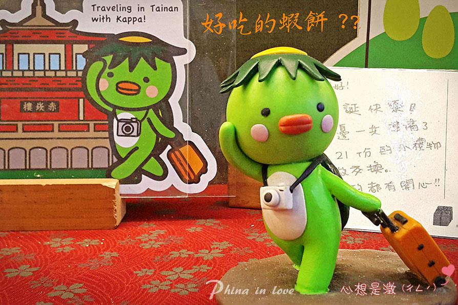 蝦米工坊蝦餅河童仙 菓愛心公益包0027.jpg