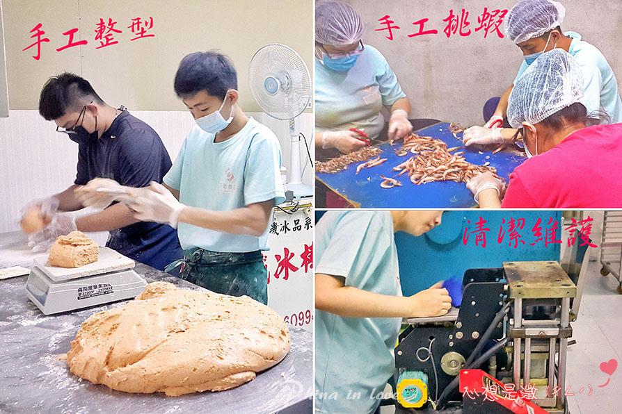 蝦米工坊蝦餅河童仙 菓愛心公益包0036.jpg