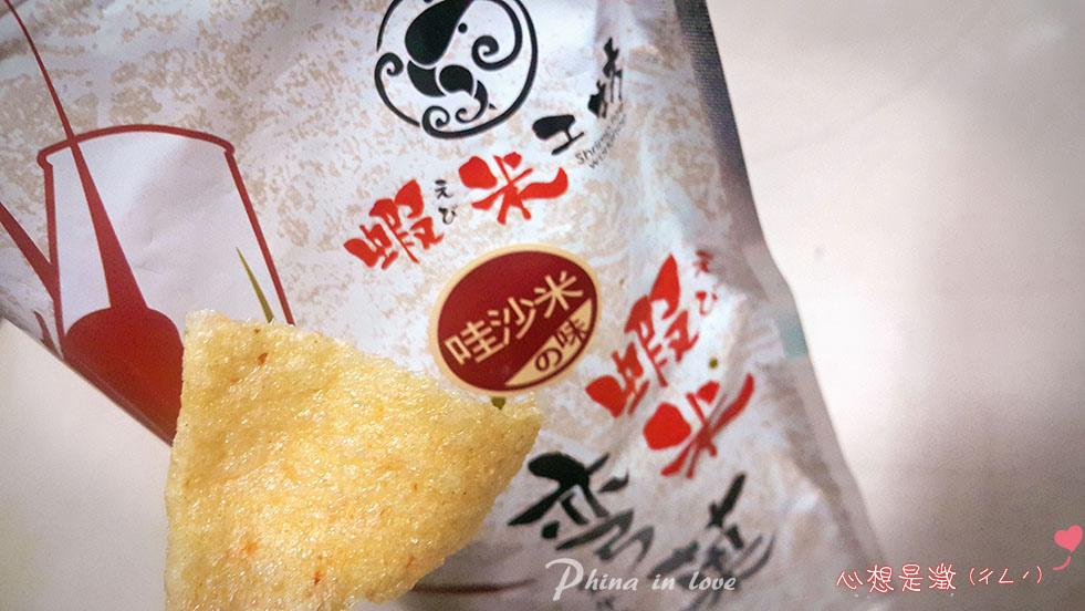 蝦米工坊蝦餅河童仙 菓愛心公益包0042.jpg