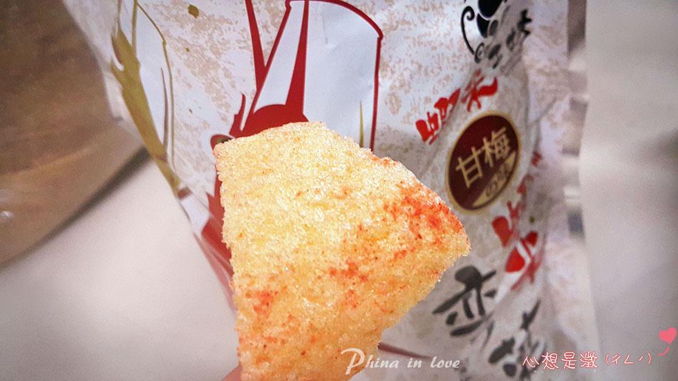 蝦米工坊蝦餅河童仙 菓愛心公益包0041.jpg