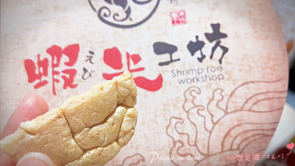蝦米工坊蝦餅河童仙 菓愛心公益包0048.jpg