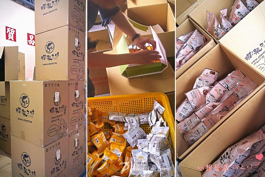 蝦米工坊蝦餅河童仙 菓愛心公益包0047.jpg