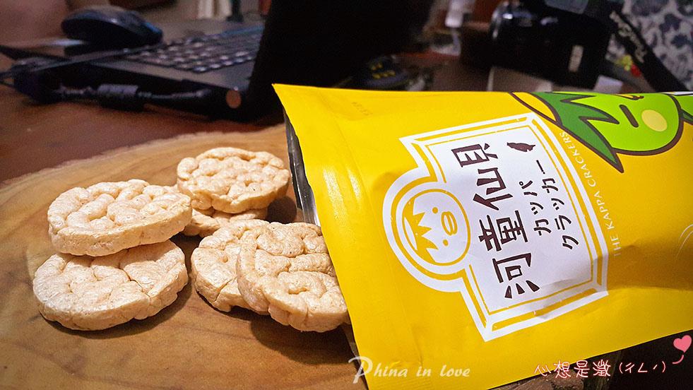 蝦米工坊蝦餅河童仙 菓愛心公益包0054.jpg