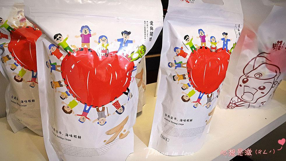 蝦米工坊蝦餅河童仙 菓愛心公益包0057.jpg