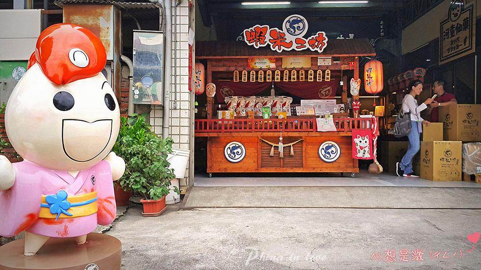 蝦米工坊蝦餅河童仙 菓愛心公益包0003.jpg
