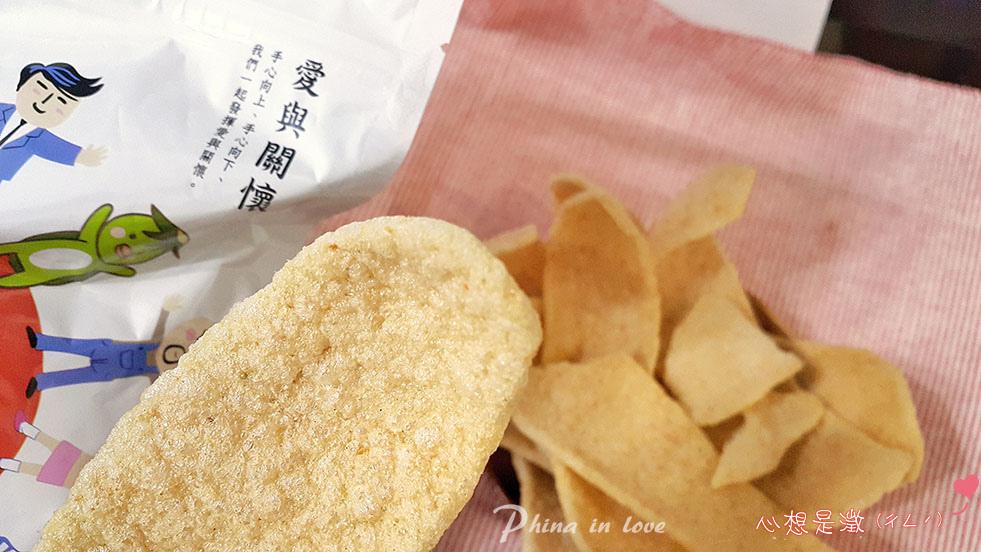 蝦米工坊蝦餅河童仙 菓愛心公益包0067 拷貝.jpg