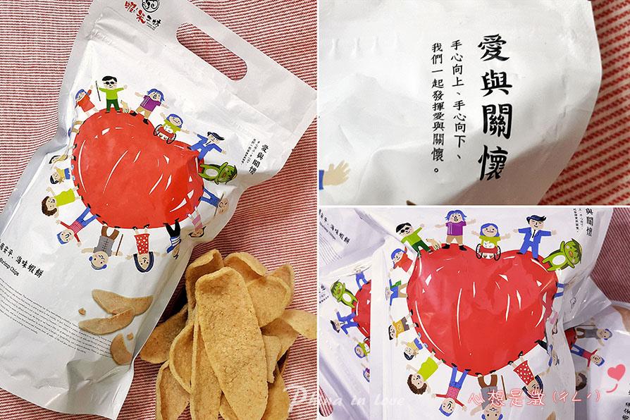 蝦米工坊蝦餅河童鮮菓愛心公益包0066 拷貝.jpg