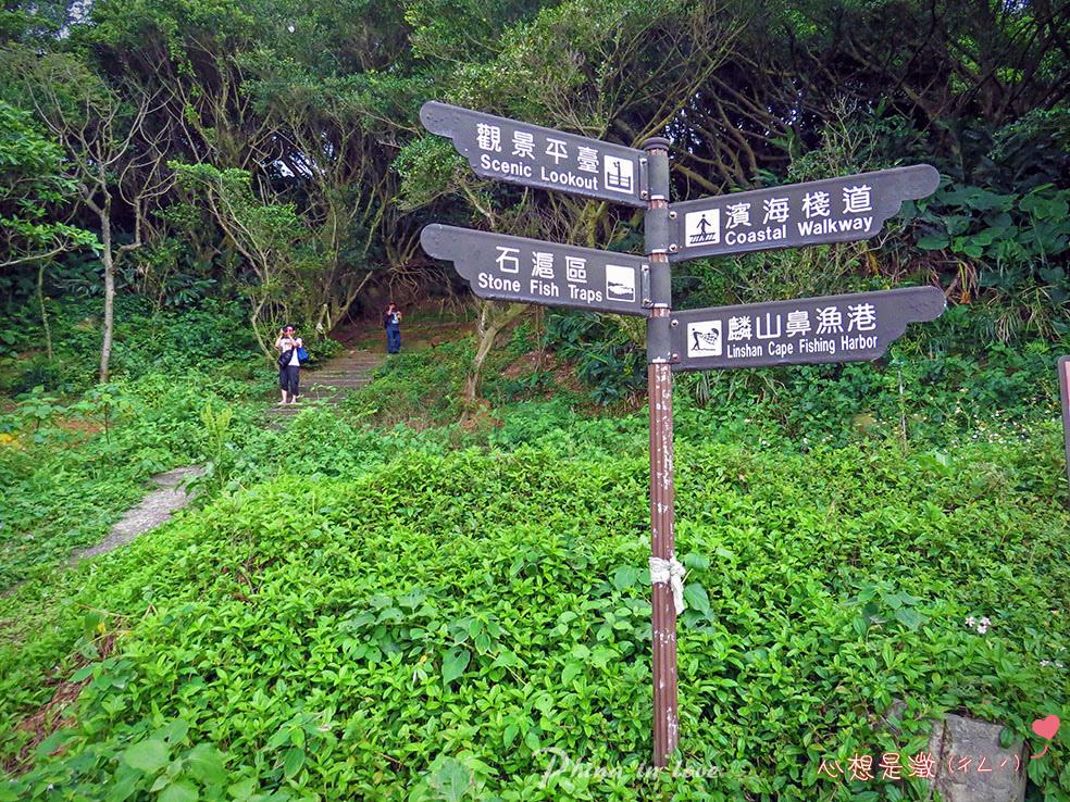 133半島秘境暢遊半島沿海景觀步道0012 拷貝.jpg