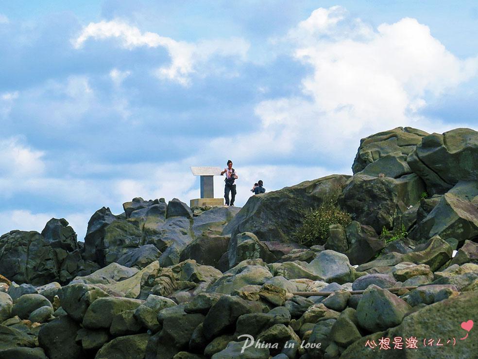 072半島秘境暢遊半島中華民國領海基點0003 拷貝.jpg