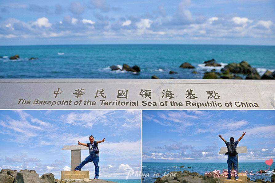 073半島秘境暢遊半島中華民國領海基點0006-1 拷貝.jpg