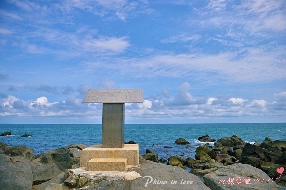 074半島秘境暢遊半島中華民國領海基點0009 拷貝.jpg