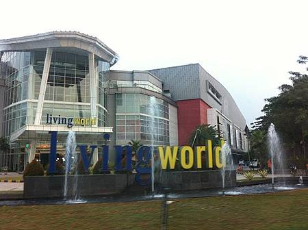 【樂】印尼雅加達★Living World★MALL