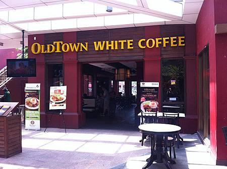 【食】印尼雅加達★Old Town White Caffee★舊城咖啡館