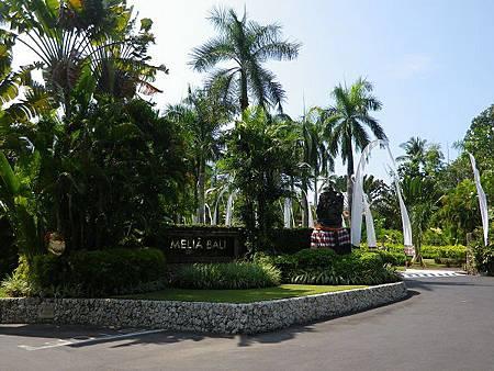 【住】峇里島★Melia Bali★推薦渡假村飯店