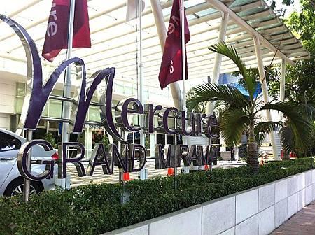 【住】印尼泗水★Hotel Mercure★Grand Mirama Surabaya遍佈世界各地的連鎖飯店