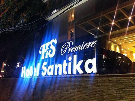 【住】印尼泗水★Hotel Santika★印尼約4星連鎖飯店