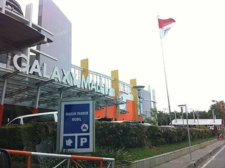 【樂】印尼泗水★Galaxy Mall★MALL