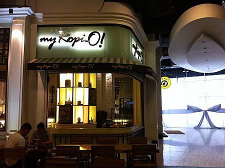 【食】印尼泗水★my Kopi-O!★複合式餐館