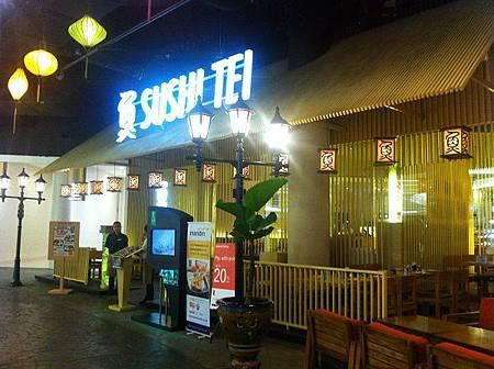 【食】印尼泗水★SUSHI TEI★日式料理迴轉壽司