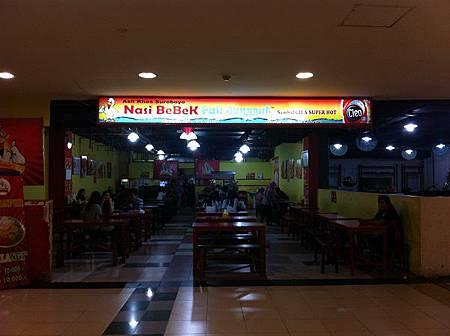 【食】印尼泗水★Nasi Bebek★印尼平價本土味小館