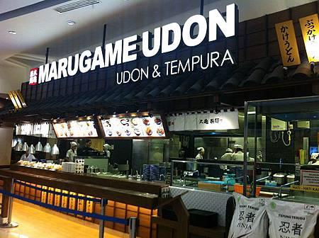 【食】印尼泗水★丸龜製麵MARUGAME UDON★印尼不需要排隊喔