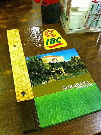 【食】印尼泗水★IBC★印尼菜餐廳