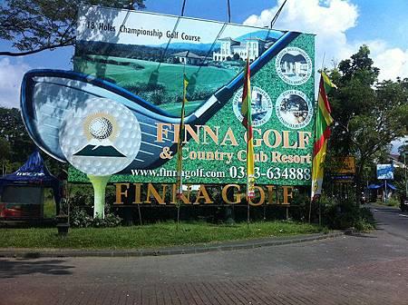【食】印尼泗水★SPIKE BAR★FINNA GOLF高爾夫球場裡的餐廳