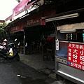 【食】台南★善化、新市、新化老街。找美食★美味地方小吃。撐破肚皮吧!