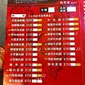 【食】新竹★六扇門時尚湯鍋★平價小火鍋,自助吧白飯、飲料、冰淇淋、爆米花無限提供