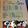 【食】新竹★CHUBBY喜樂餐廳★竹北高鐵站附近的美式餐廳,飲料可續杯喔!