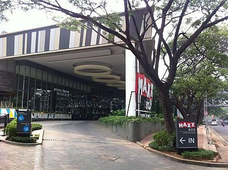 【樂】印尼雅加達★MAXX BOX LIPPO VILLAGE★Supermall Karawaci對面,美食廣場