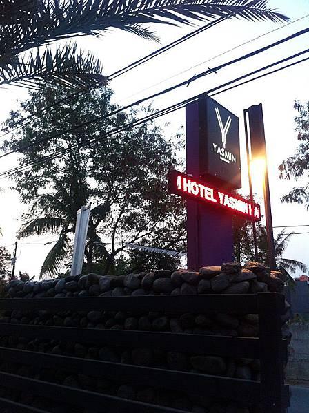 【住】印尼雅加達★Hotel YASMIN★Lippo Karawaci區域