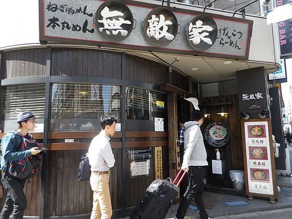【食】日本東京★無敵家拉麵★僅此一家!別無分店!來到池袋千萬不能錯過的拉麵啊!